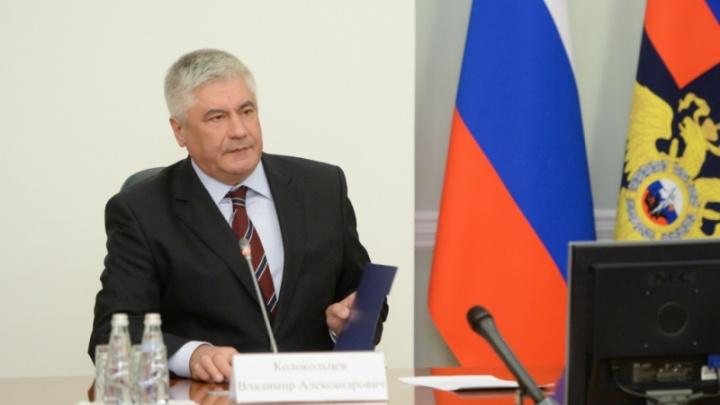 Министр внутренних дел России прибыл в Челябинск