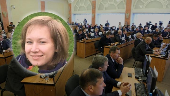 Выборы мэра Ярославля: у вас ус отклеился