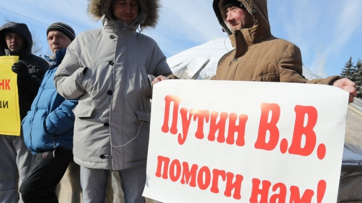 «Это крайняя мера»: строители ТЛК «Южноуральский» попросили на митинге помощи у Путина
