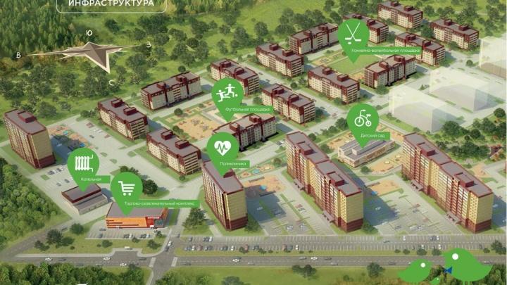 Составлен полный перечень акций на строящееся и готовое жильё в«Дивногорском»