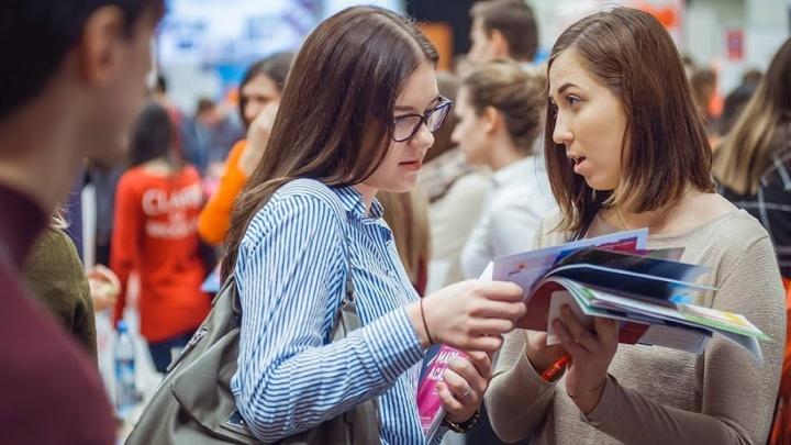 """Молодёжный форум """"Профессиональный рост"""" пройдёт в Екатеринбурге"""