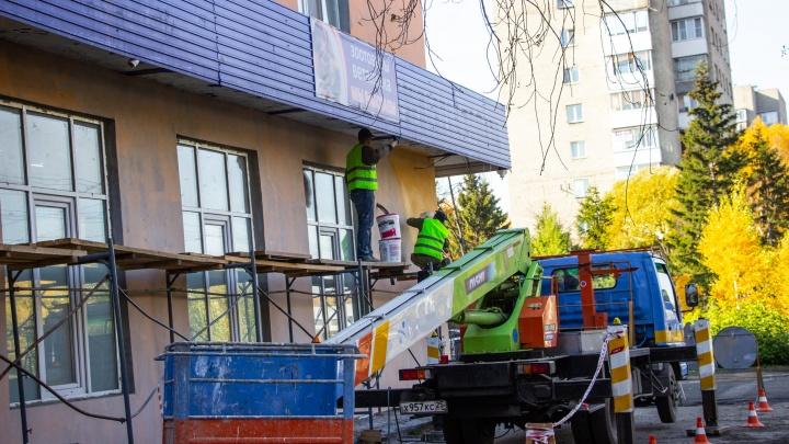 Слишком много золота: строители и депутаты — о причинах «фасадного кризиса»