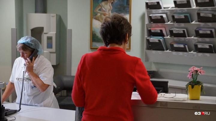 В Самаре начал работать единый кол-центр для записи на прием к врачу
