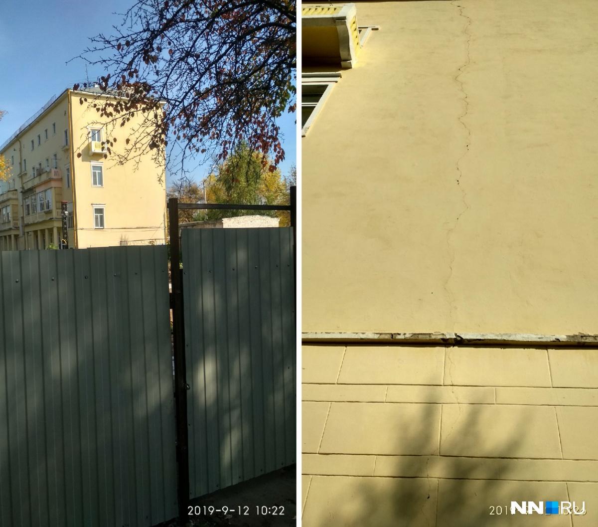 Советское здание плохо переносит дрожь земли