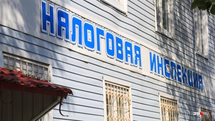В Архангельске гендиректора УК «Архсервис» подозревают в налоговых махинациях на 13 миллионов рублей