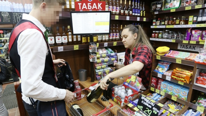Депутаты забраковали инициативу челябинской мэрии о запрете продажи спиртного в праздники