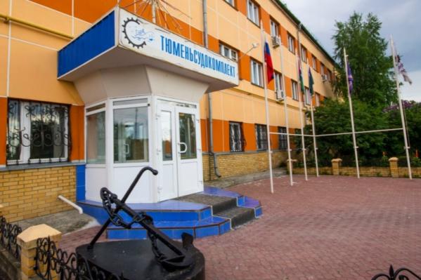 Руководство предприятия оштрафовали на 200 тысяч рублей