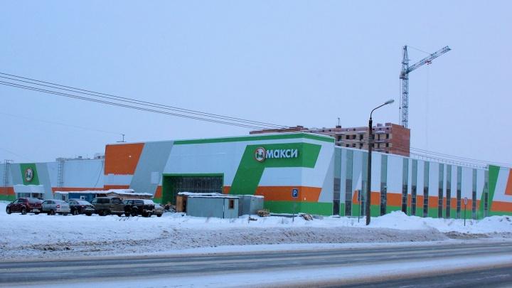 Супермаркет «Макси» в Северодвинске готовится к открытию