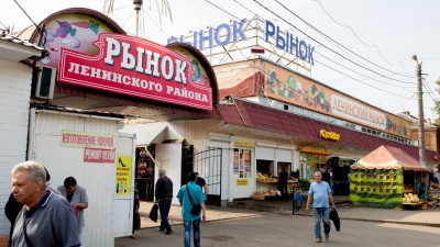 Мэрия пытается продать Ленинский рынок Ярославля: почему власти избавляются от городского имущества