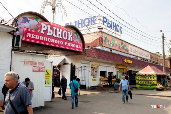 Рынок очень популярен в районе