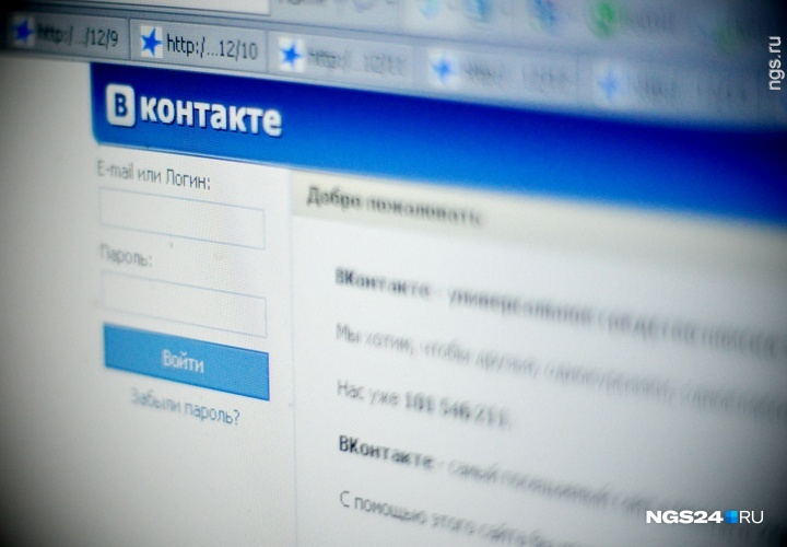 Красноярец представлялся в социальных сетях гинекологом ивыманивал у молодых людей интимные фото