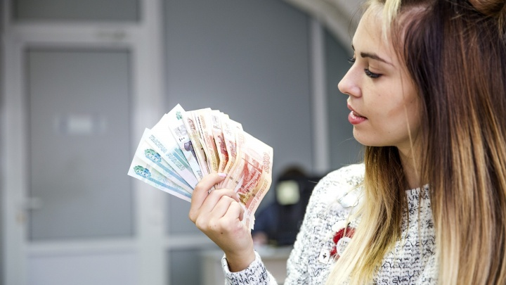 Назвали размер справедливой зарплаты в Ярославле