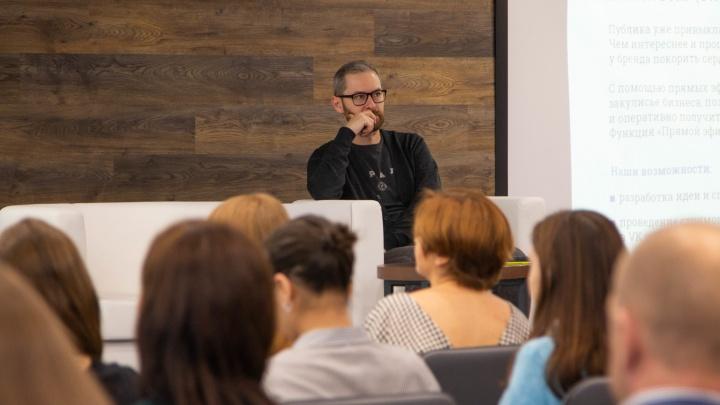 Лайки уходят в прошлое: в Архангельске прошел семинар о трендах в SMM