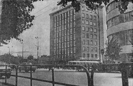Здание «Рубина» в 1976 году. За годы оно почти не изменилось