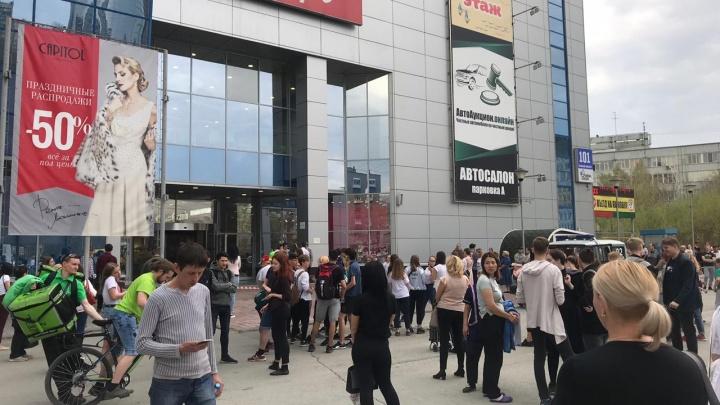 Посетителей «Ройял Парка» эвакуировали из-за сообщения о бомбе