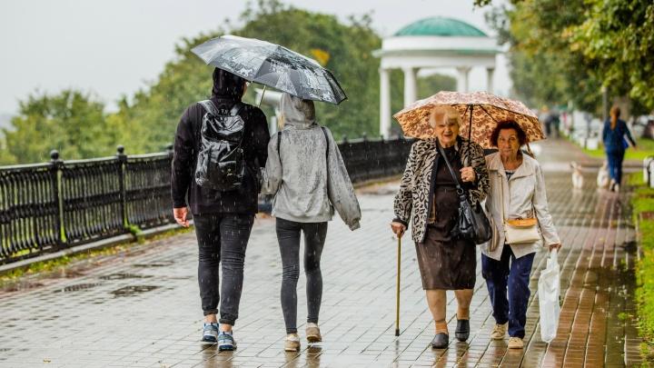 Осень наступит внезапно: в центре России ожидается резкое похолодание