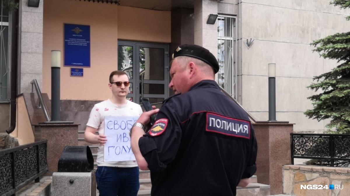 Уздания ГУ МВД по Красноярскому краю