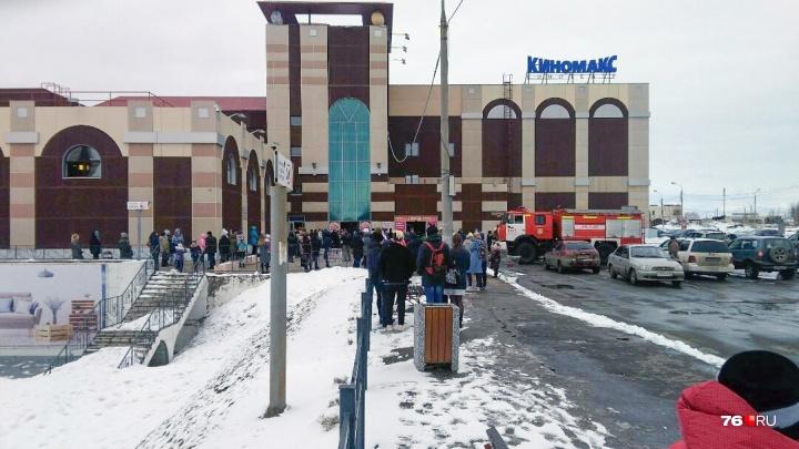 Пожар в торговом центре «Альтаир»: стали известны подробности ЧП.Онлайн-трансляция