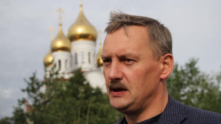 Игорь Годзиш объяснил, почему участие в митинге против пенсионной реформы для него неприемлемо