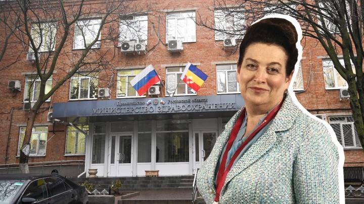 Главу Минздрава Ростовской области Татьяну Быковскую отправили под домашний арест: онлайн-трансляция