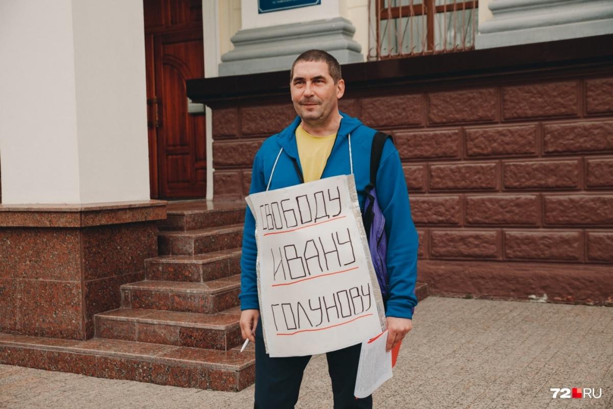 Корреспондент Голунов неупотреблял инеизготовлял наркотики— Экспертиза показала