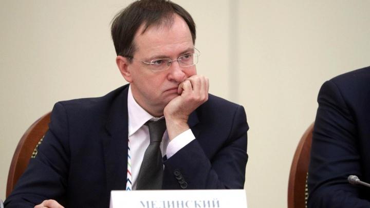 Комиссия Белгородского госуниверситета отказалась лишать Мединского степени