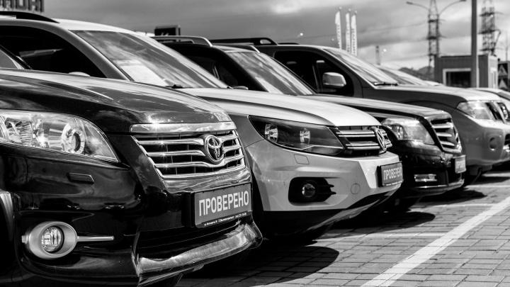 В Екатеринбурге на автомобили с пробегом объявили тройное преимущество