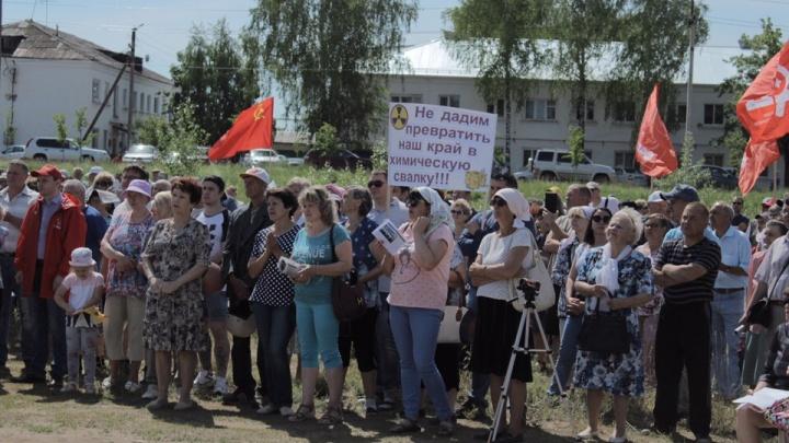 Люди против завода у границы Башкирии, а их уверяют, что переработка отходов 1-го класса безопасна
