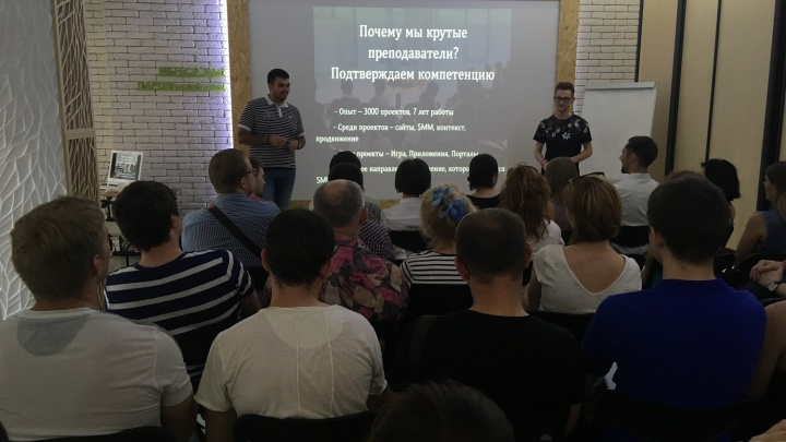 Новосибирцам расскажут, как           самостоятельно делать продающие сайты