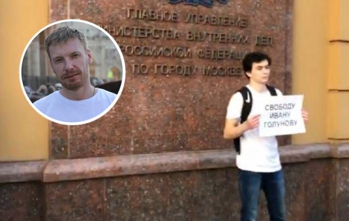 Егор Бычков убежден, что наркотики Голунову подложили