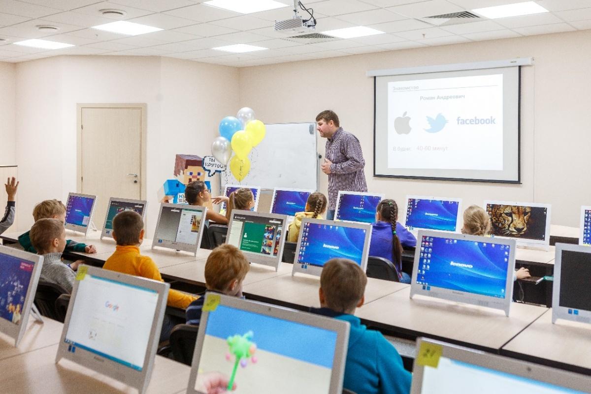 """«Если ты не в """"цифре"""", карьеры не будет»: социологи назвали профессии, которым нужно обучать детей"""