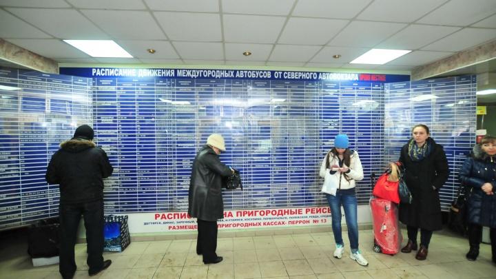 Из Екатеринбурга в Тюмень запустят самый короткий автобусный маршрут