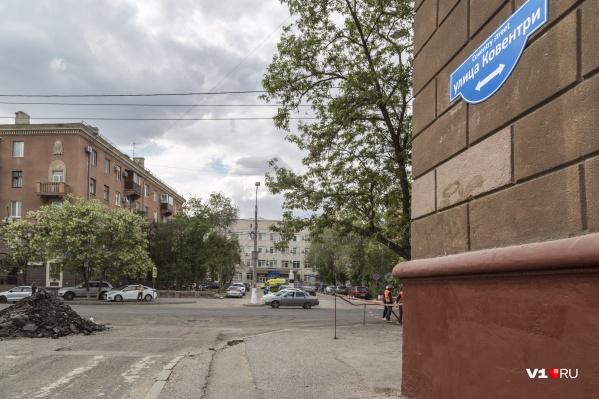 Улица города-побратима Ковентри в Волгограде