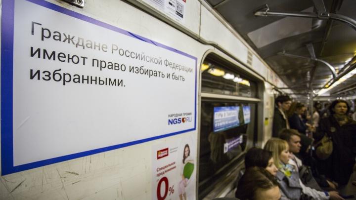 «Мы стали ещё лучше»: как компании Новосибирска уговаривают горожан дать им награду