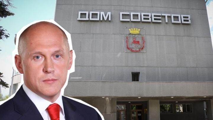 Нижегородские депутаты гордумы одобрили сокращение своей численности