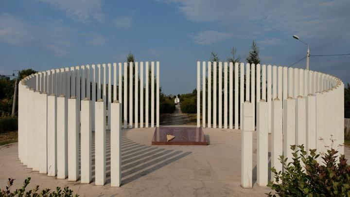 Родственники погибших при крушении «Боинга» обратились к губернатору Прикамья с коллективным письмом