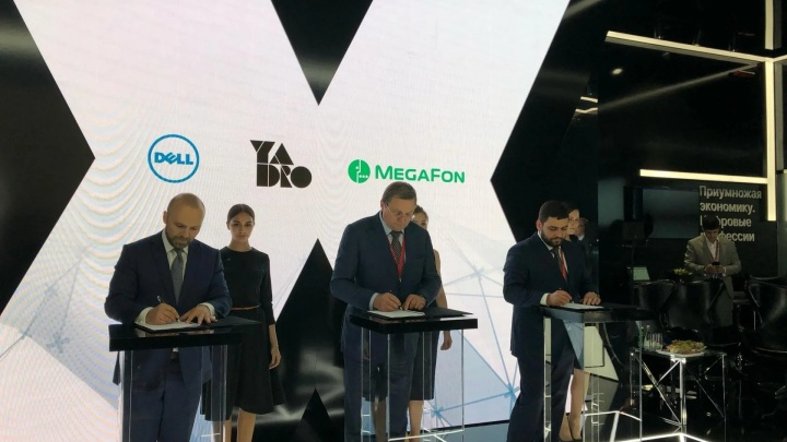 Для МегаФона разработают новые инфраструктурные продукты на базе Intel и DELL Technologies