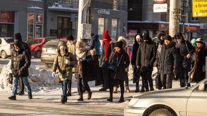 Город недовольных: среди новосибирцев стало больше пессимистов