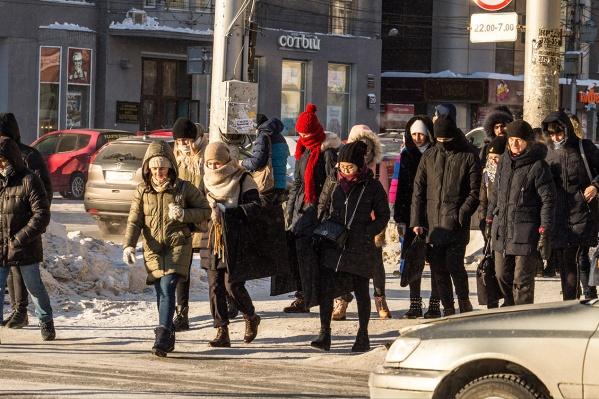 За год в Новосибирске стало меньше довольных жизнью и уверенных в завтрашнем дне
