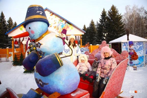В Екатеринбурге и окрестностях есть чем занять детей и себя в длинные зимние каникулы