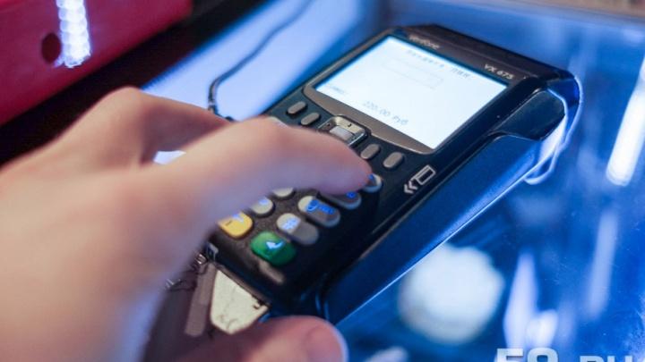 Пермские банки начали давать кредиты по фото и записи голоса. Как это работает?
