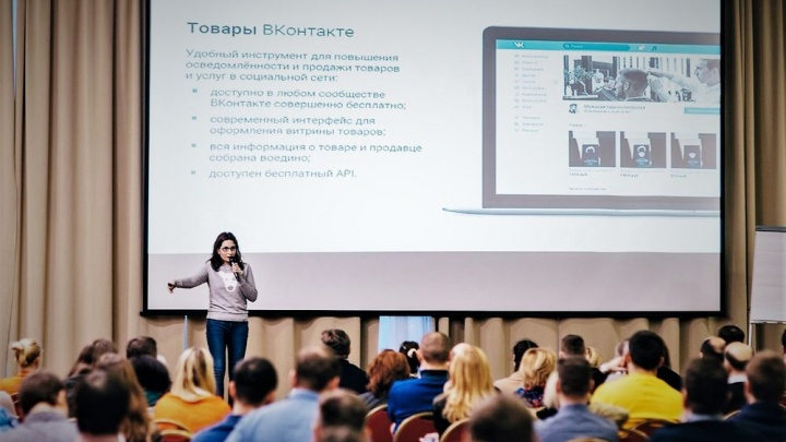 Ростов-на-Дону примет эстафету всероссийского бизнес-марафона