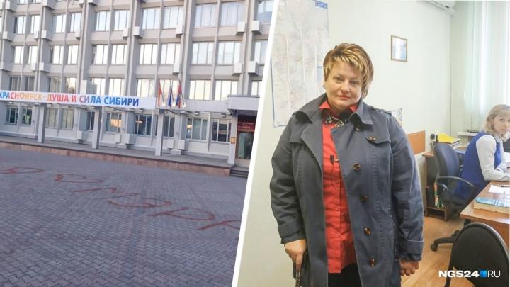 Скандальная общественница потребовала отставки мэра и вступила в конфликт с полицией