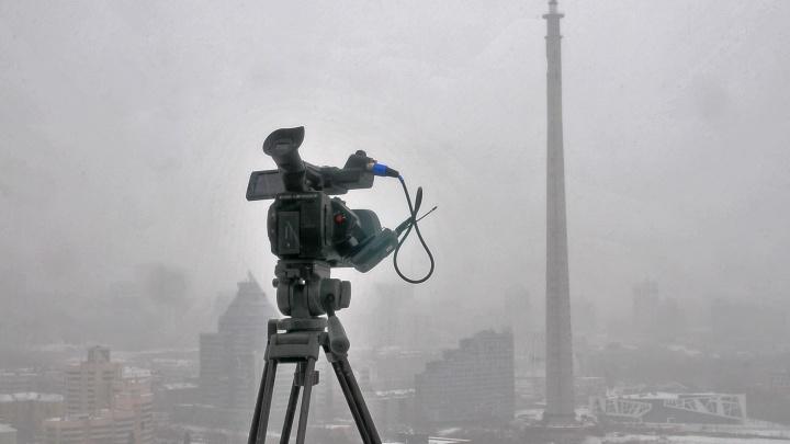 Взорвать нельзя помиловать: E1.RU покажет снос недостроенной телебашни в прямом эфире