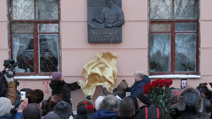 Создал облик Самары: на Волжском проспекте открыли мемориальную доскув честь Вагана Каркарьяна