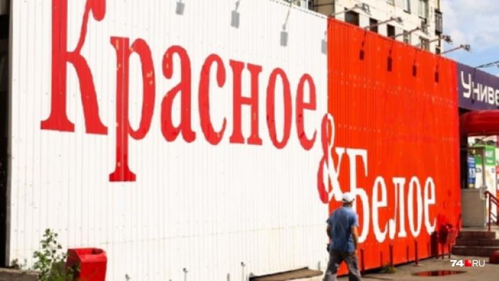 Челябинский бизнес попал в рейтинг 50 самых быстрорастущих компаний России
