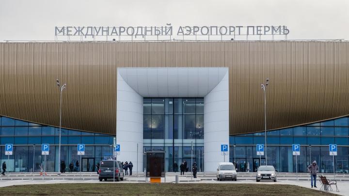 Пермский аэропорт закроется на шесть дней. Что произошло?