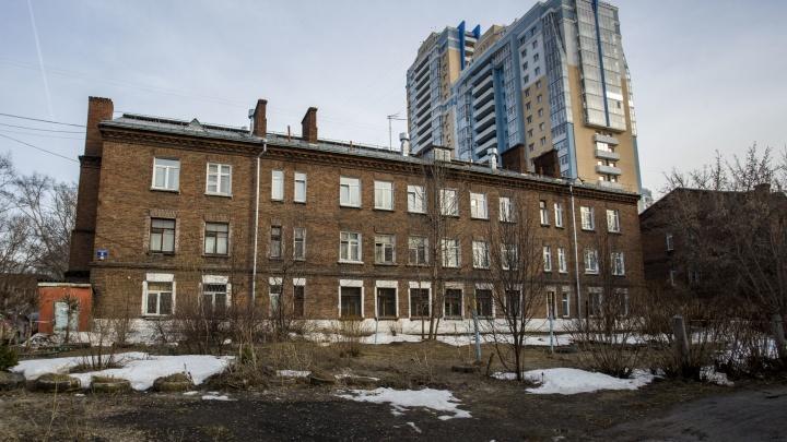 В Новосибирске появился заповедный район со старинными домами