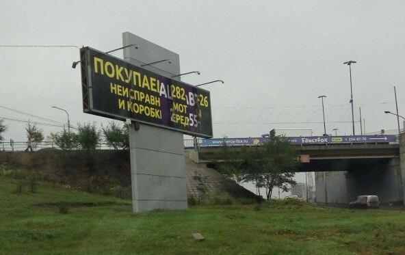 «Привели в порядок»: на съезде с Октябрьского моста указатель Советского района заменили рекламой