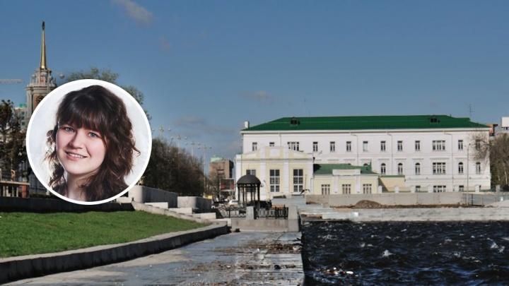 Выпускница элитной екатеринбургской гимназии набрала рекордные 300 баллов по ЕГЭ